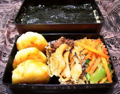 lunchbox_060421.jpg