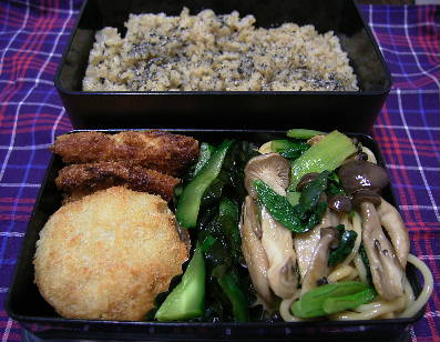 lunchbox_060425.jpg