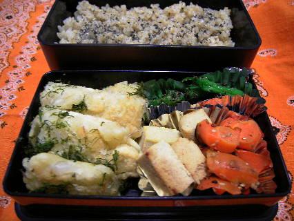 lunchbox_060509.jpg