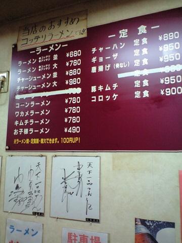 20110418 3