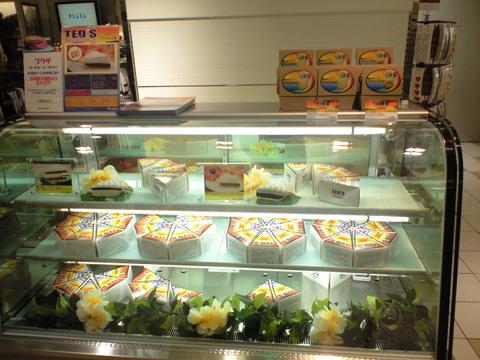 20110509Teds bakery1