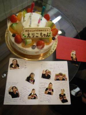 ケーキ&メッセージカード