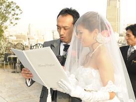結婚宣言を読み上げます。