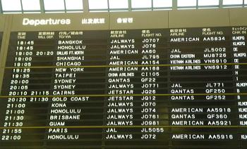 これぞ成田空港の名物!