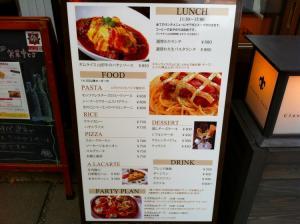 Classic Cafe メニュー1