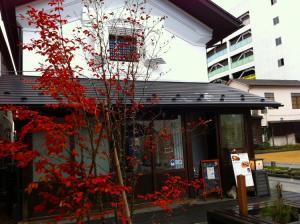 Classic Cafe 入口