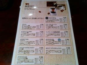 Classic Cafe メニュー6