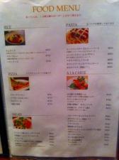 Classic Cafe メニュー2