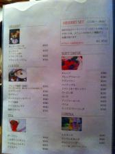 Classic Cafe メニュー3
