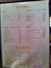 Classic Cafe メニュー4