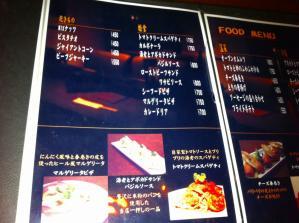 Bar HEAL メニュー2