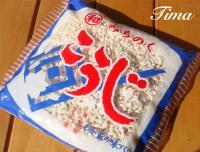 kouji_convert_20090329224848.jpg