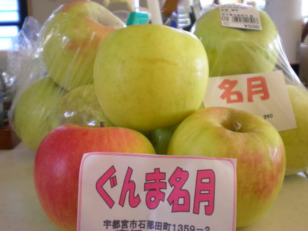 りんご1121