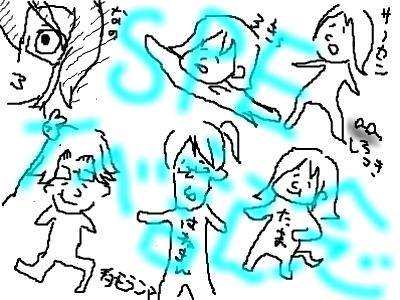 snap_tina0114_200812051135.jpg