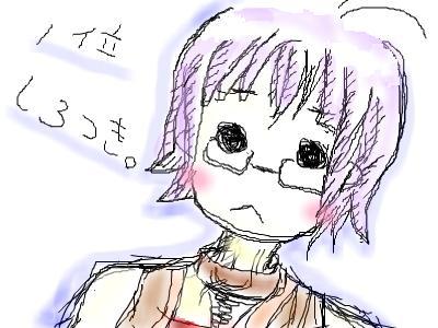 snap_tina0114_200812063022.jpg