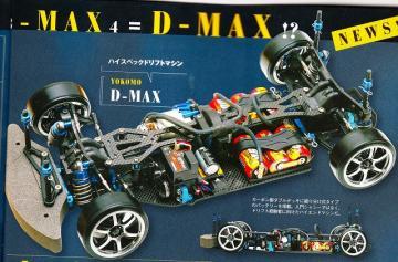 dmax.jpg