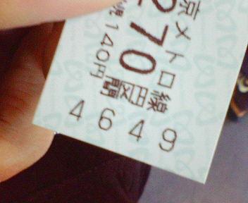 200811221203000.jpg