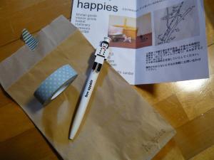 happy雑貨