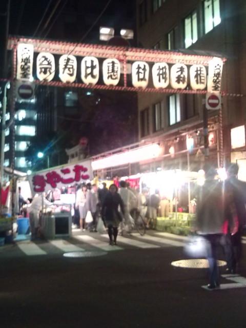 椙森神社恵比寿祭