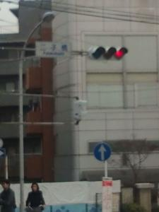 二子橋20091024
