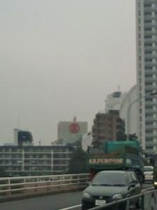20091024ゴール二子玉川