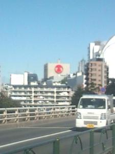 ゴール二子玉川20091027