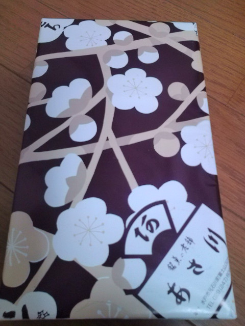 茨木銘菓のあさ川
