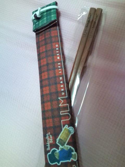 my箸が当たったよ♪