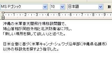 日本語変換