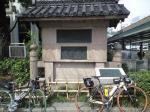 日本橋道標