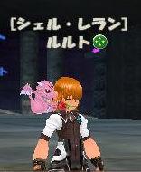 ピンクはいんr(ry