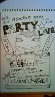 100529_kaeru_live