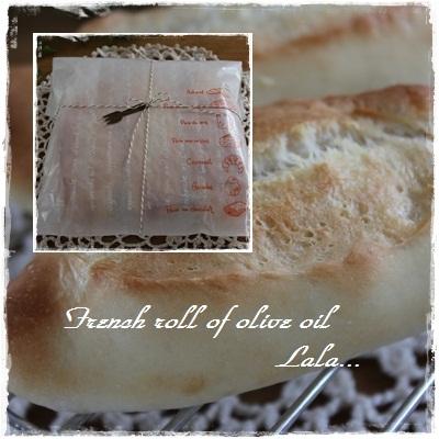 オリーヴオイル風味のコッペパン