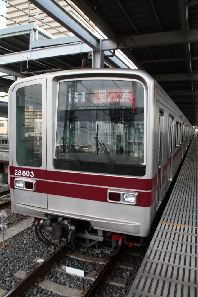 20110311-15