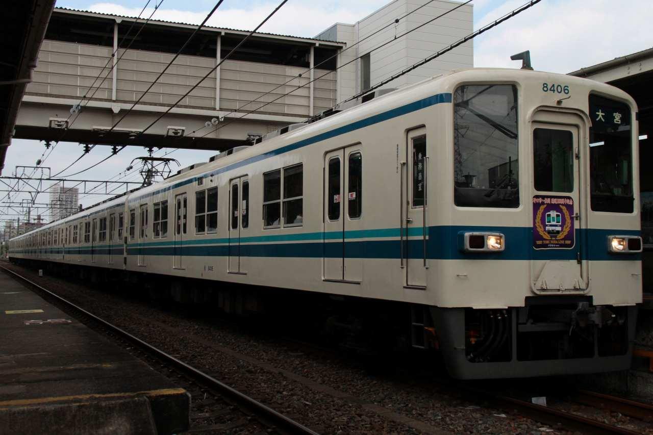 20110721-1
