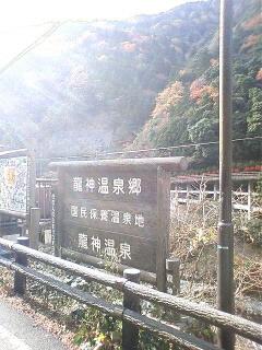 20081211150622.jpg