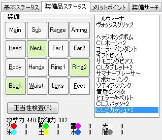 エレメント☆サイフォン