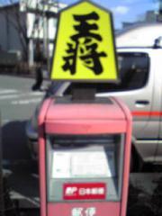 20090207124212