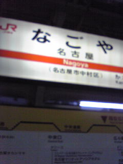 20100226224304