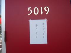 P1010464-1.jpg