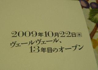 P1040435-1.jpg