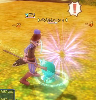 20080116_01.jpg