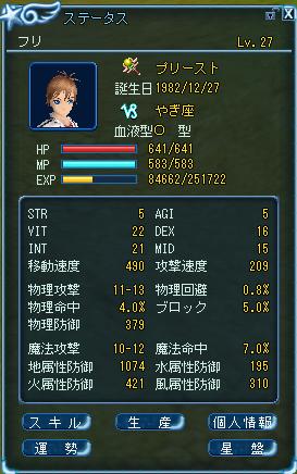 20080130_02.jpg