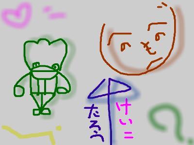 snap_todokekoe_2009126215420.jpg