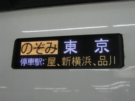 IMG_2767.jpg
