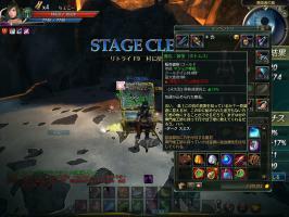 2011_12_01 01_38_39