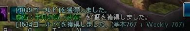 2011_12_29 12_29_57