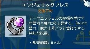 Maple0362.jpg