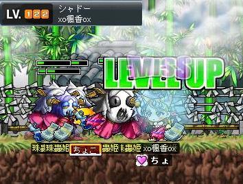 楓香Lv122