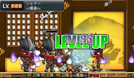 楓香Lv126